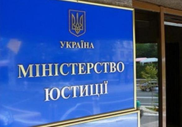 http//www.unn.com.ua/uploads/news/2018/06/14/4c4101c91417b3d436c11c13efc135d8b8d8a430.jpg