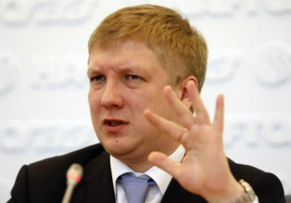 "Коболєва переобрали головою наглядової ради ""Укрнафти"""