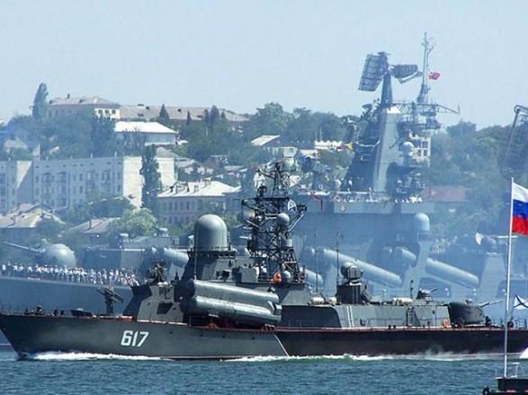 Військово-морський флот Росії приведений уповну бойову готовність
