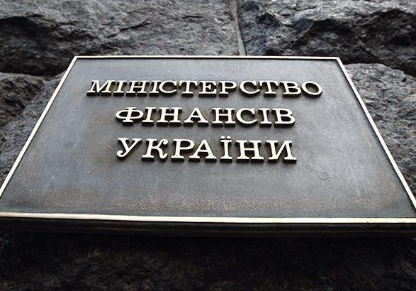 Конвенція щодо оподаткування: у Мінфіні чекають повноважень на підпис для Маркарової