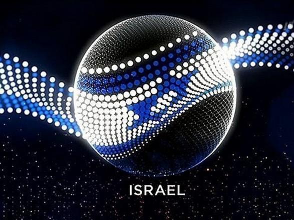 Несподіваний поворот. Євробачення 2019 можуть перенести з Ізраїлю доАвстрії