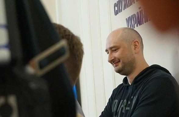 Аркадій Бабченко оприлюднив орієнтування насвоє вбивство | БУГ