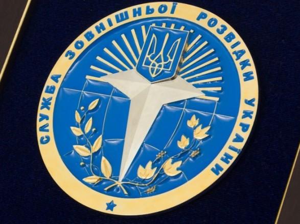 Зовнішня розвідка України відзначає 100-річчя