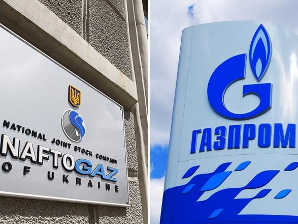 «Газпром» заявив, щошведський суд відмовив «Нафтогазу»
