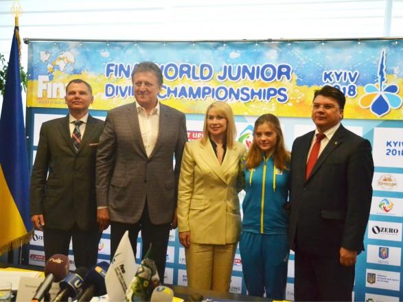 Україна прийматиме юніорський чемпіонат світу зі стрибків у воду