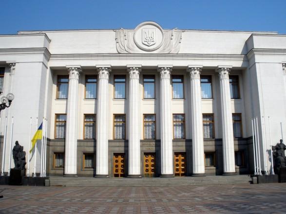 Раде посоветовали взять заоснову законодательный проект облокировке интернет-ресурсов