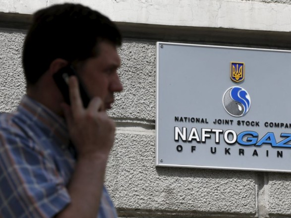 Счетная палата проверит Нафтогаз из-за премий на $45 млн
