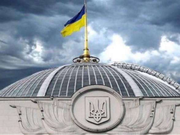 Пленарне засідання ВР закрито: питання ЦВК не розглянуто