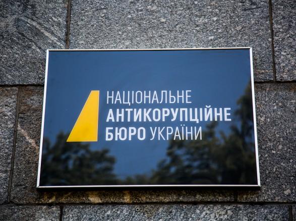 НАБУ решит, обжаловать ли закрытие дела 'рюкзаков для МВД' после изуче