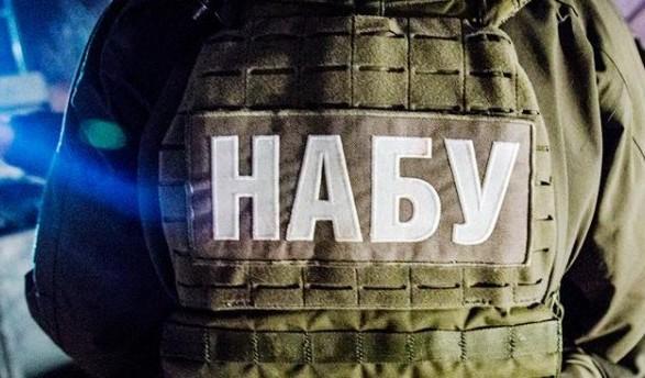 """445f8d3d22c2 В Национальном антикоррупционном бюро Украины заявляют, что проведенные в  июне обыски на территории аэропорта """"Киев"""", не могут быть причиной  аварийной ..."""