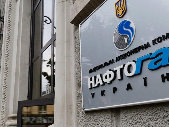 «Нафтогаз» начал арбитражный процесс против «Газпрома», требуя восполнить $11,6 млрд.