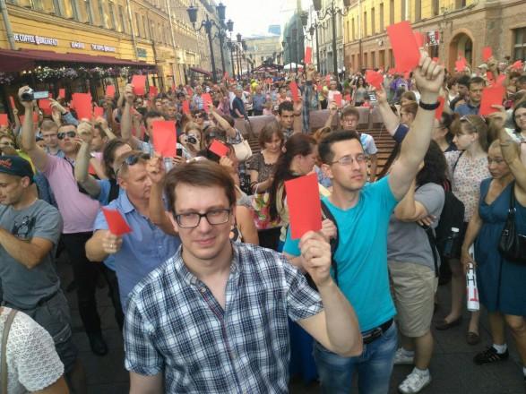 ВПетербурге задержали участников акции против пенсионной реформы