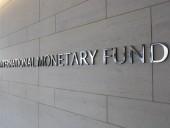 Украинская диаспора призвала МВФ отказаться от требования повышения цены на газ