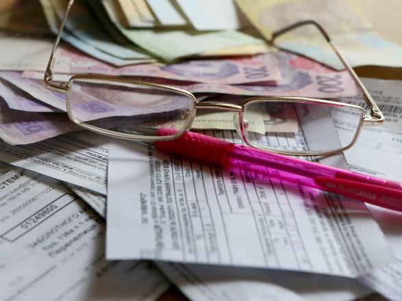 Гражданам Украины на40% урезали субсидии наоплату услуг ЖКХ