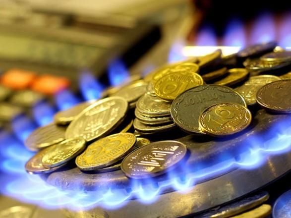 МВФ требует повысить цену на газ для населения на 60-70%