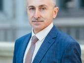 В НБУ назначили нового директора Центрального хранилища