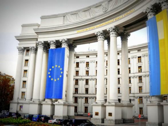 Україна закликала Росію вивести війська з окупованих територій Грузії