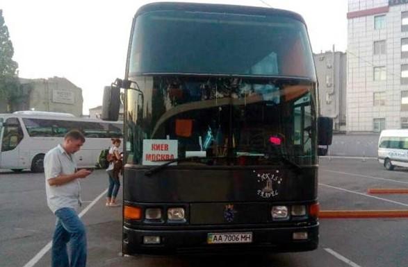 У представництві Президента у Криму запропонували зупинити автобусне сполучення з РФ