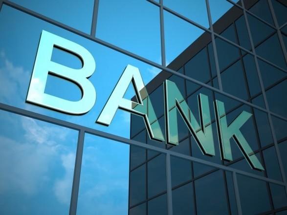 За півроку банки отримали 8,3 млрд грн прибутку