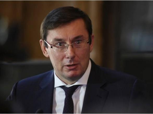 НАЗК перевірило декларації Луценка
