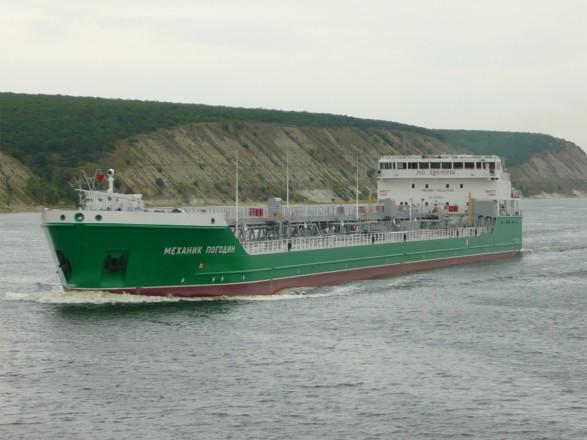 Команду російського судна Mekhanik Pogodin не затримували