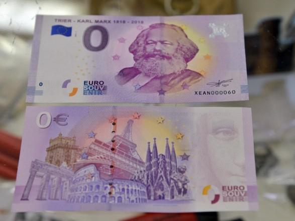 На батьківщині Маркса банкноти номіналом нуль євро стали хітом продажів