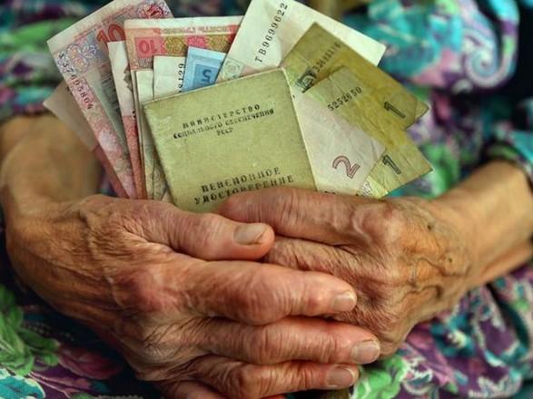 У Комісії з цінних паперів розповіли, як українцям не бідувати на пенсії