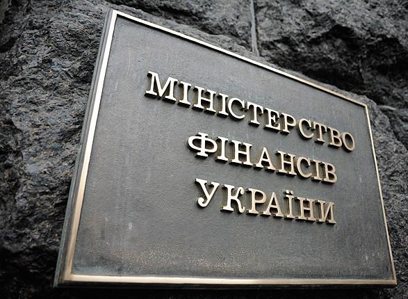 145f33af3b7e КИЕВ. 14 августа. УНН. Министерство финансов планирует обсудить с миссией  МВФ продолжения сотрудничества после окончания программы расширенного ...