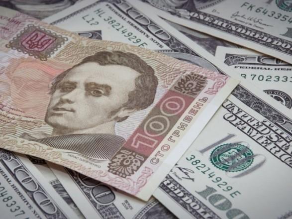 Офіційний курс гривні встановлено на рівні 27,89 грн/долар