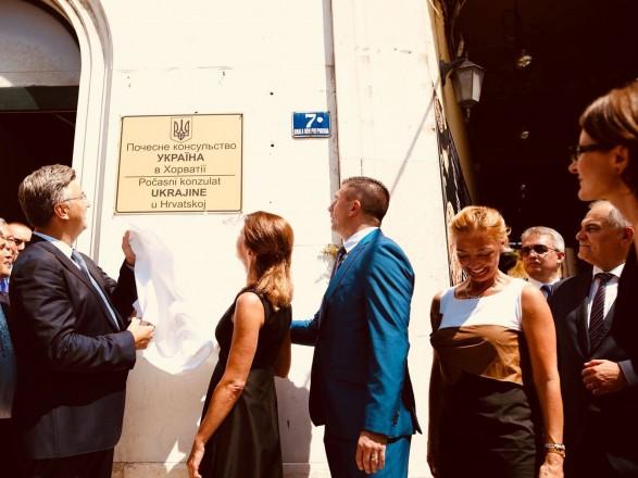 У Хорватії відкрили почесне консульство України з помилкою на табличці