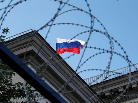 Україна приєдналася до санкцій ЄС проти РФ
