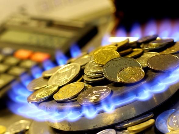 Українці заборгували за газ понад 16 млрд гривень