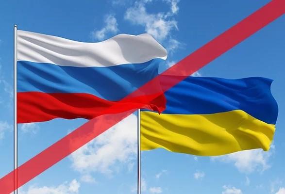 Україна у вересні повідомить РФ про припинення договору про дружбу