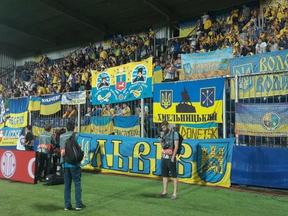 УЄФА відкрив справу стосовно матчу Чехія— Україна ᐉ UA-Футбол