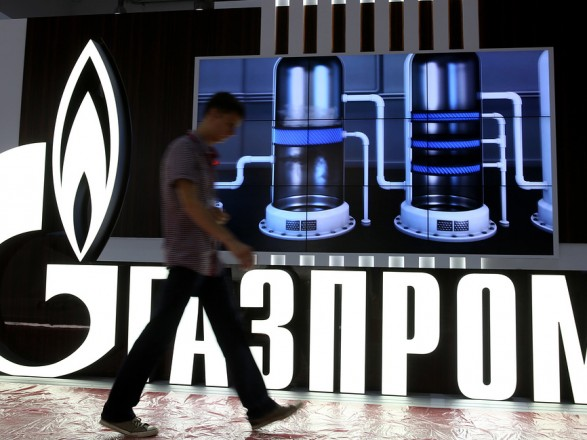 """""""Газпром"""" буде домагатися перегляду скасування рішення суду в Швеції щодо суперечки з """"Нафтогазом"""""""