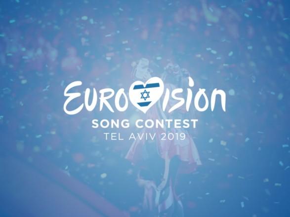 Євробачення-2019 прийматиме Тель-Авів