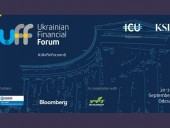 Група ICU проведе Ukrainian Financial Forum 2018 у Одесі