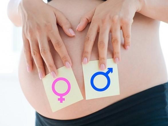 У Британії пропонують заборонити вагітним повідомляти стать дитини