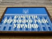 Группа нардепов готовят захват аграрного комитета ВР в четверг