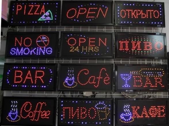 У Києві пропонують заборонити вивіски та рекламу іноземною мовою