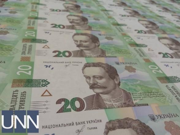 КИЇВ. 25 вересня. УНН. Оновлені 20 гривень введені в обіг з сьогоднішнього  дня. Про це повідомили у Нацбанку a21ddfac4c518