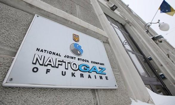 """У """"Нафтогазі"""" прокоментували новий штраф Коболєву"""