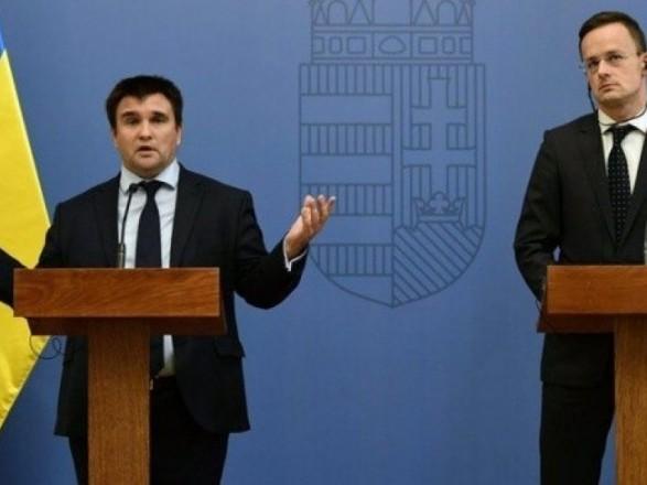 Глава МЗС України заявив, що найближчими днями угорський консул повернеться на батьківщину