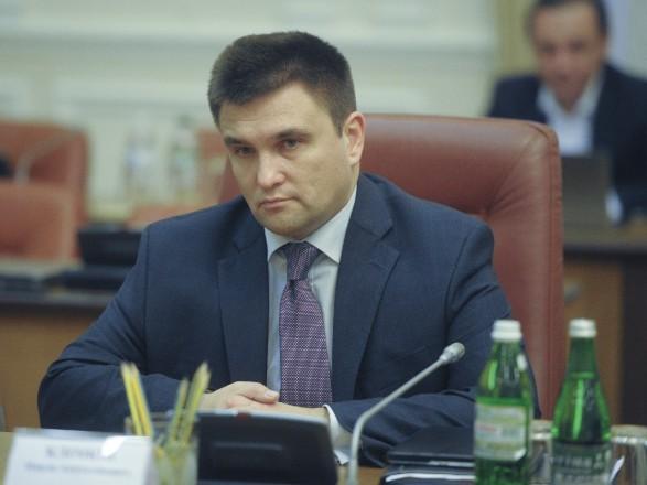 Або витам небудете працювати: Клімкін оприлюднив позицію України щодо Угорщини