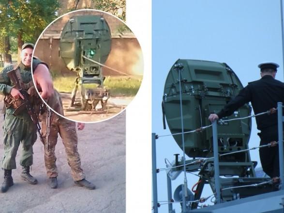 На Донбасі знайшли новітню російську зброю