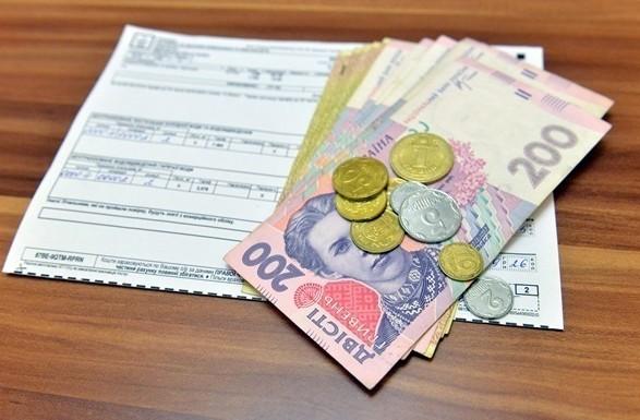 У Мінсоцполітики підрахували скільки українців отримують субсидію незаконно