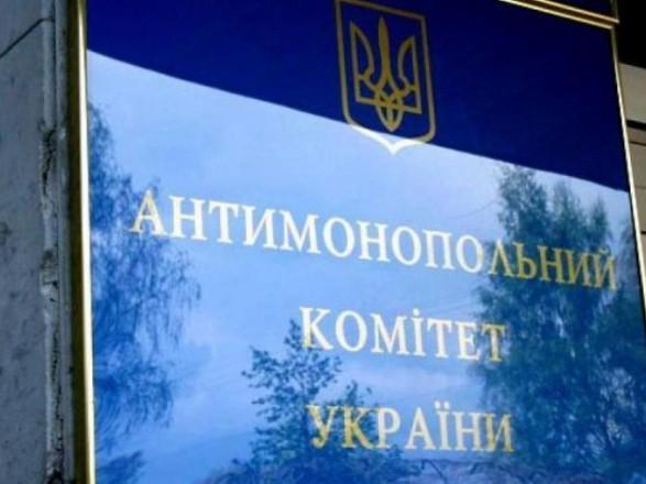 В АМКУ розкритикували законопроект Мінфіну про повернення азарту в Україну