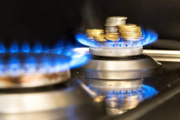 """У """"Нафтогазі"""" прокоментували підвищення цін на газ для населення"""