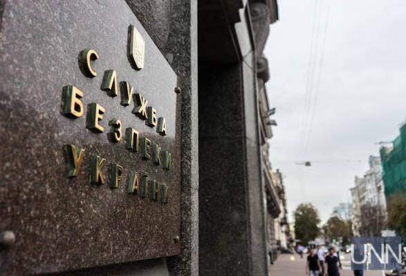 Версії СБУ: ЯкКремль «завербував» Тимофія Нагорного