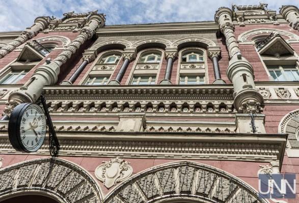 «ВТБ-Банк» запровадив ліміти назняття готівки